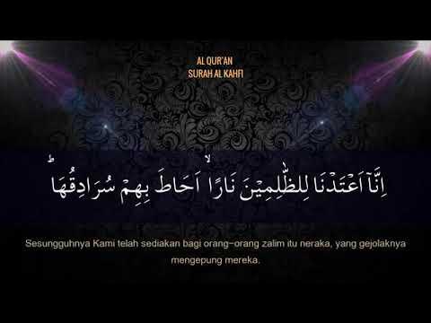Surat Al-Kahfi Merdu Full nada baru Misyari Rasyid Alafasy