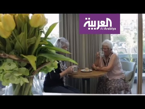 حياة جديدة للمتقاعدين فوق سن 65 عاما