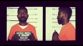 Tomas ቶማስ Esun Sitigeref 2017 Video Clip Coming Soon