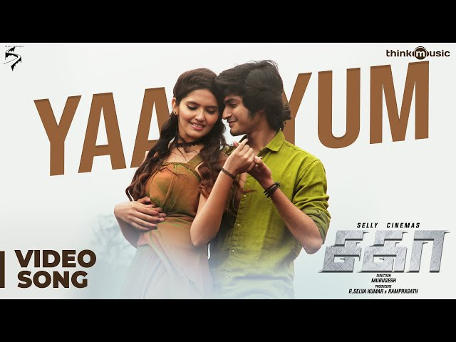 Sagaa Songs | Yaayum Video Song (யாயும்) | Saran, Ayra | Shabir | Murugesh