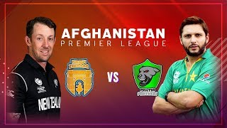 APL 2018 Match 1: Kabul Zwanan vs Paktia Panthers Live Stream -  Afghanistan Premier League - APLT20