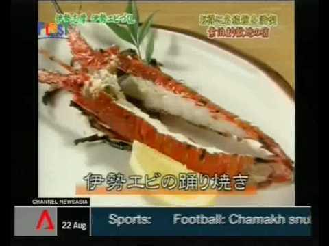 ISOFUNE - Ise Lobster Sashimi Restaurant Shima City, Mie