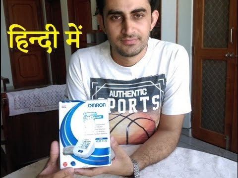 how-to-use-automatic-(digital)-blood-pressure-monitor-&-omron-hem-7120-review-in-hindi-l-abc