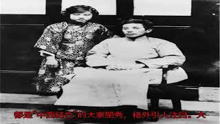 張静江 - Zhang Renjie - Japane...