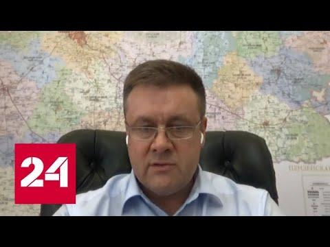 Соблюдение самоизоляции и помощь волонтеров: губернатор Рязанской области о борьбе с коронавирусом