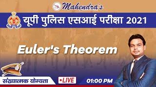 UPSI Exam 2021 | Numerical Ability | Euler's Theorem | By Abhishek Mahendras | 1 pm