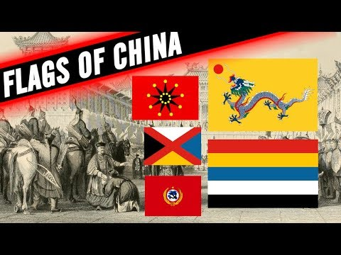 FLAGS OF CHINA - AN OVERVIEW OF CHINESE HISTORICAL FLAGS