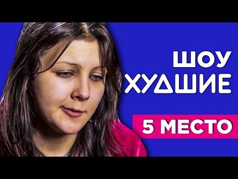 ДМУД. Семья Резун-Сокол