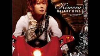 Kimeru - LOVE BITES