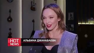 """HOT NEWS: Презентация клипа """"Хочешь"""" Альбины Джанабаевой"""