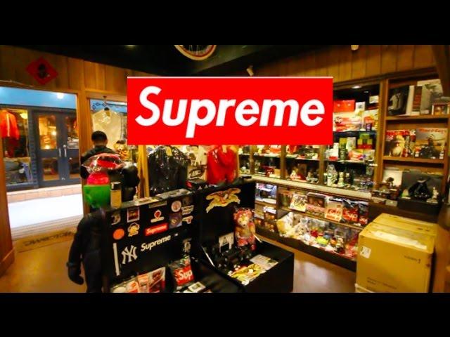 "?????supreme""???""??????????"