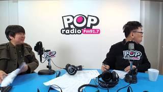 2019-01-22《POP搶先爆》黃光芹 專訪 知名作家 苦苓