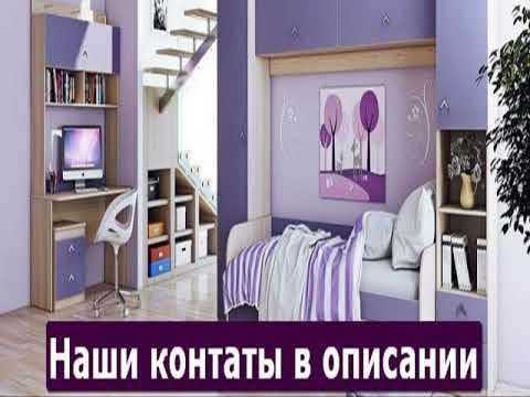 интернет магазин мебель екатеринбург Com
