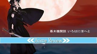 ANIME: Bakumatsu Kikansetsu Irohanihoheto REVIEW