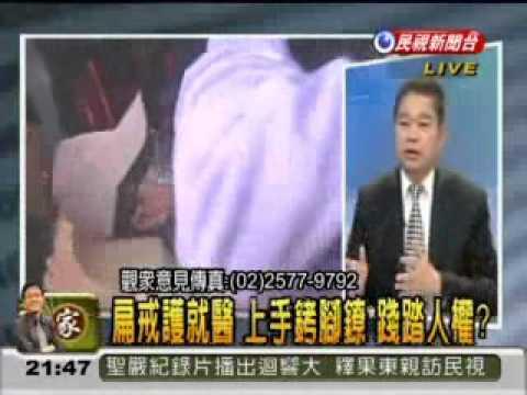 2011/01/19 - 頭家來開講精華版 (Part 3 Of 3) - 台灣人要吞多少, 吞多久?