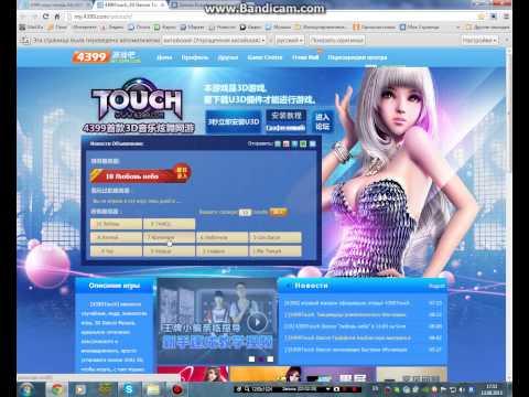 Видео обзор Как Зарегестрироватся в игре Touch и в Ступить в Клан