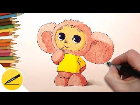Как нарисовать чебурашку карандашом поэтапно для детей