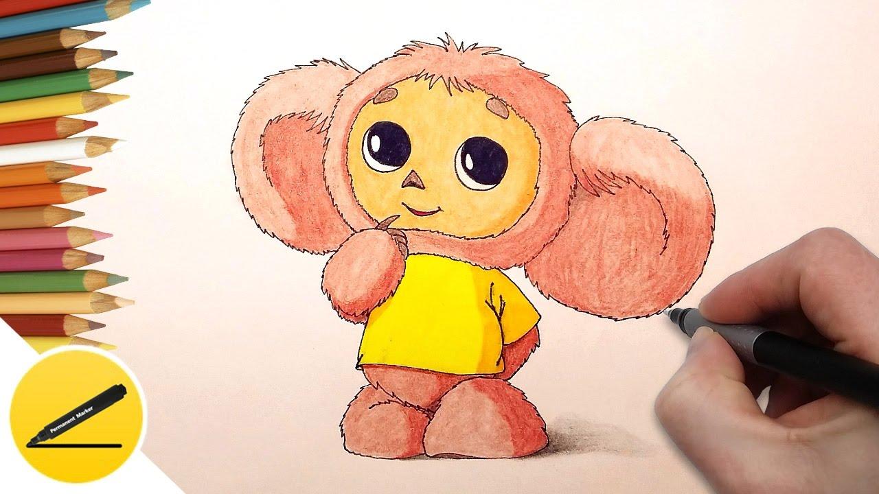 How to draw a child Cheburashka pencil
