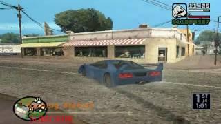 Gta San Andreas mission wu zi mu (car racing)