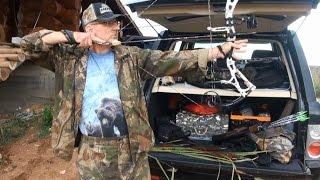 Обучение стрельбе из блочного охотничьего Лука. Часть 2 - Основы стрельбы из охотничьего лука