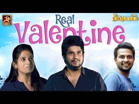 Real valentine | Natpukkaga | Black Sheep