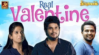 Real valentine | Natpukkaga | Black Sheep