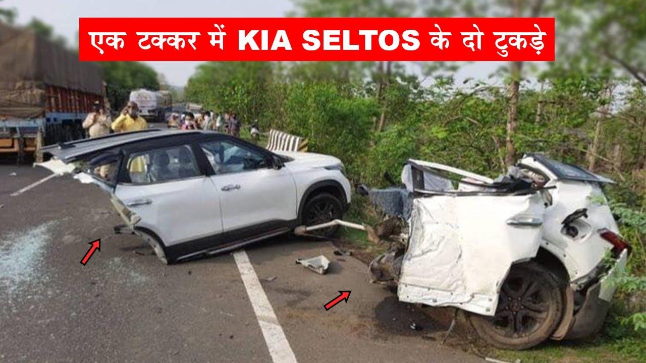 INDIANS को बेवकूफ बनाना बंद करो 🙏  UNBELIEVABLE ACCIDENT OF NEW KIA SELTOS 🔥 SPLIT IN 2 PARTS