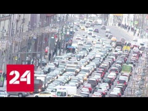 Москва встала в 10-балльных пробках - Россия 24