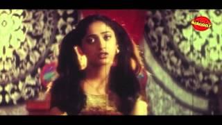 Manaseka Kadal |Tamil Full Movie | Online Movie