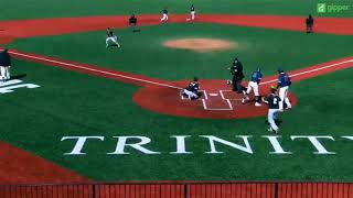 Trinity College Baseball vs Bowdoin 4 7 18