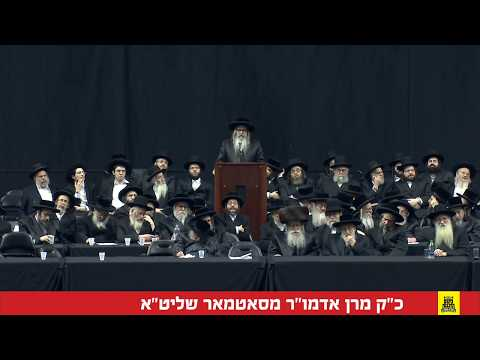 Tens of thousands of Orthodox Jews in New York protest IDF draft law - Part 2
