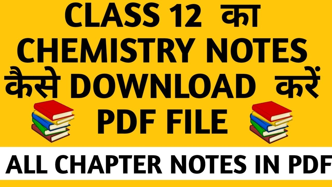 12th notes physics class notes board chapterwise pdf maharashtra