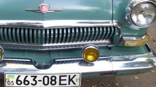 ГОРНО-ЗЕЛЕНЫЙ GAZ 21 ГАЗ 21 1963г из КРАМАТОРСКА  ((( далее в19.00 ТЕЛЕМАГНИТОЛЛА из СССР