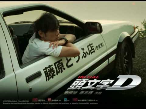 Initial D OST 06 We Roll