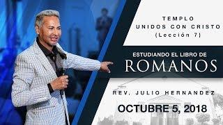 Libro de Romanos (Lección 7) -  Julio E. Hernandez