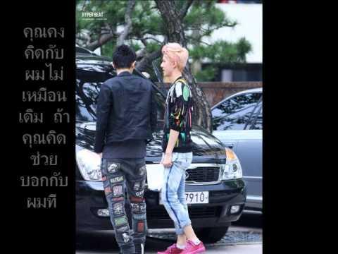 Wolf exo เนื้อเพลงแปลไทยแล้ว Thai sub ( S.A )