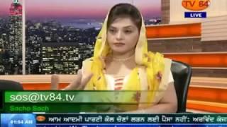 Dr. Amarjit Singh sought help from Pakistan for Khalistan Movement