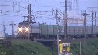 【爆走街道!】JR東海道本線 深夜~早朝を駆け抜ける貨物列車・旅客列車たち