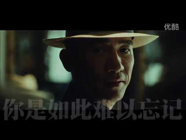"""?HD?2014.01.02 ?????3D????????????????MV ??????""""??"""" Li Yuchun Chris Lee"""
