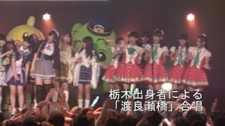 ギュウ農フェス in Studio coast 2016/04/10開催 撮影:terubowz,平井侑...