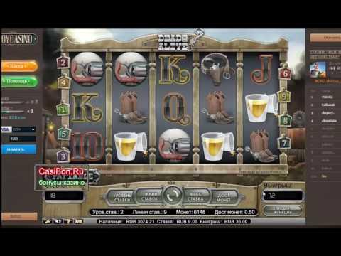 зарубежное казино с бездепозитным бонусом за регистрацию