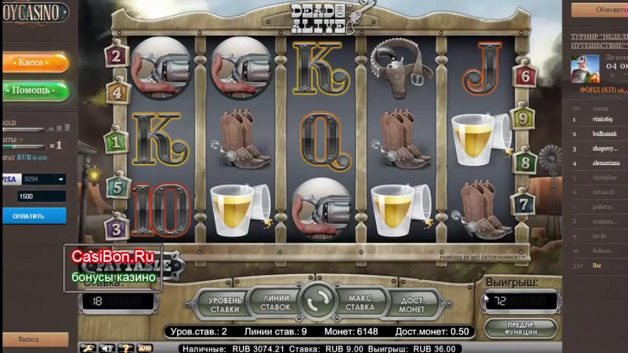 Автоматы игровые как дают система охраны в казино