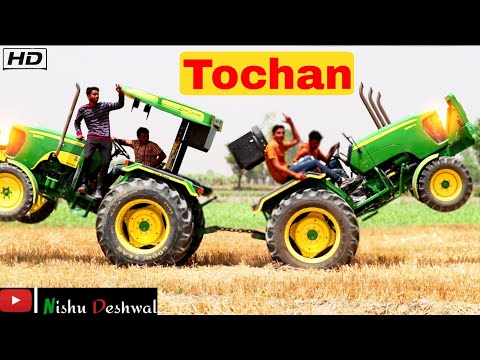 Official !!tractor Tochan!! Video By Nishu Deshwal !!John Deere Vs John Deere!!