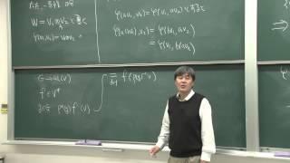 京都大学理学部「基礎数学からの展開A」雪江 明彦(理学研究科 教授)第3回 2015年4月27日