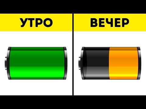 Как сэкономить батарею на андроиде