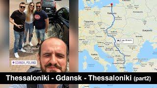 Θεσσαλονίκη - Γκντανσκ - Θεσσαλονίκη (part 2)