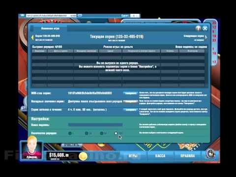 онлайн казино azartplay официальный сайт