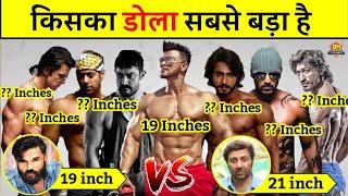 Sunny, Salman और Sunil Shetty किसका Bisep ज्यादा बड़ा?   Best Body in Bollywood, Bodybuilder Actors
