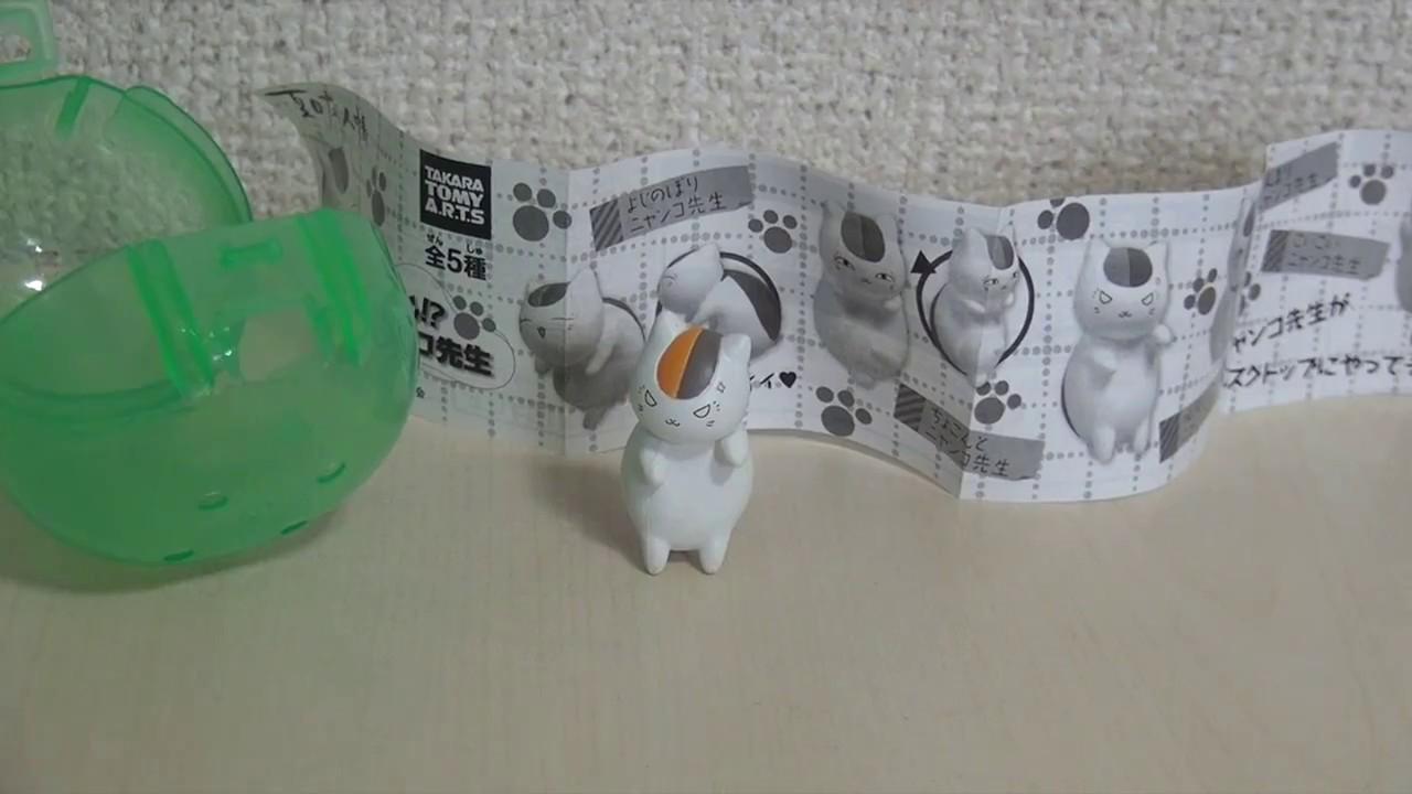 【Capsule Toy】Kawaii Cat Mascot 夏目友人帳 どこどこ!?ニャンコ先生