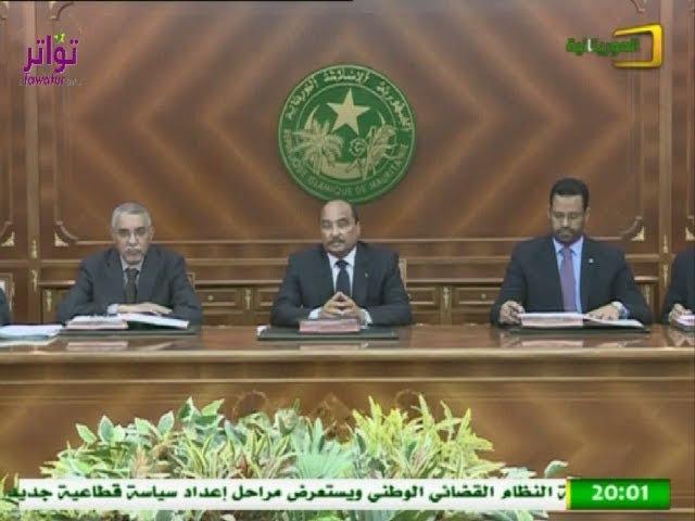 مجلس الوزراء يصادق على مشروع مرسوم يتضمن الاعتراف بالنفع العام لمرصد محاربة الرشوة